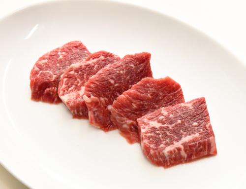 焼肉メニュー【牛 赤身肉】が始まりました。
